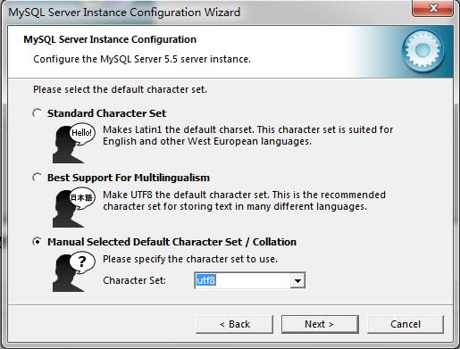 Windows下搭建PHP开发环境