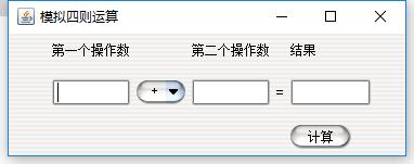 第一个桌面程序,java桌面小程序
