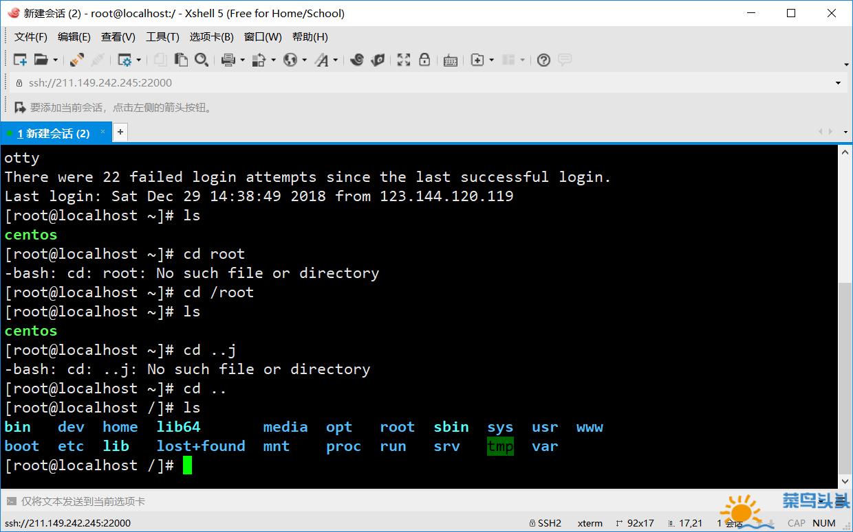 Xshell+Xftp Portable 破解绿色整合版版本下载