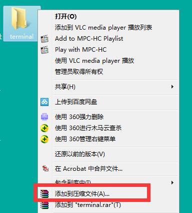 Android广告机播放软件之终端单机播放(离线U盘注册)