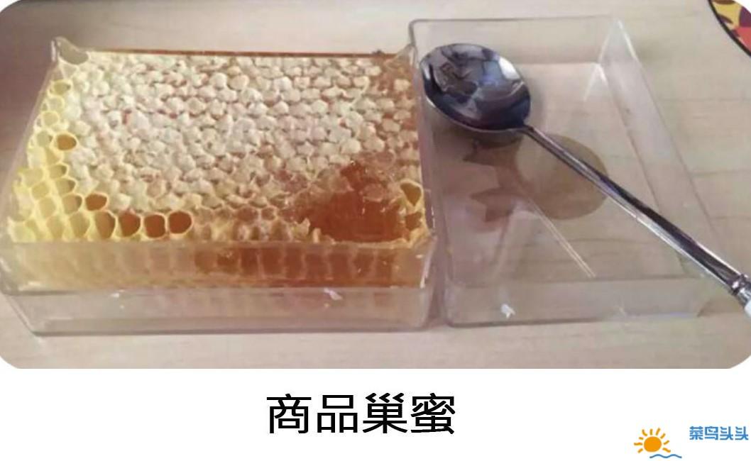 蜂蜜的主要分类