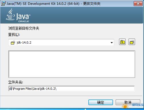 eclipse2020-09 + 中文 + windowBuider+jdk14+theme安装教程